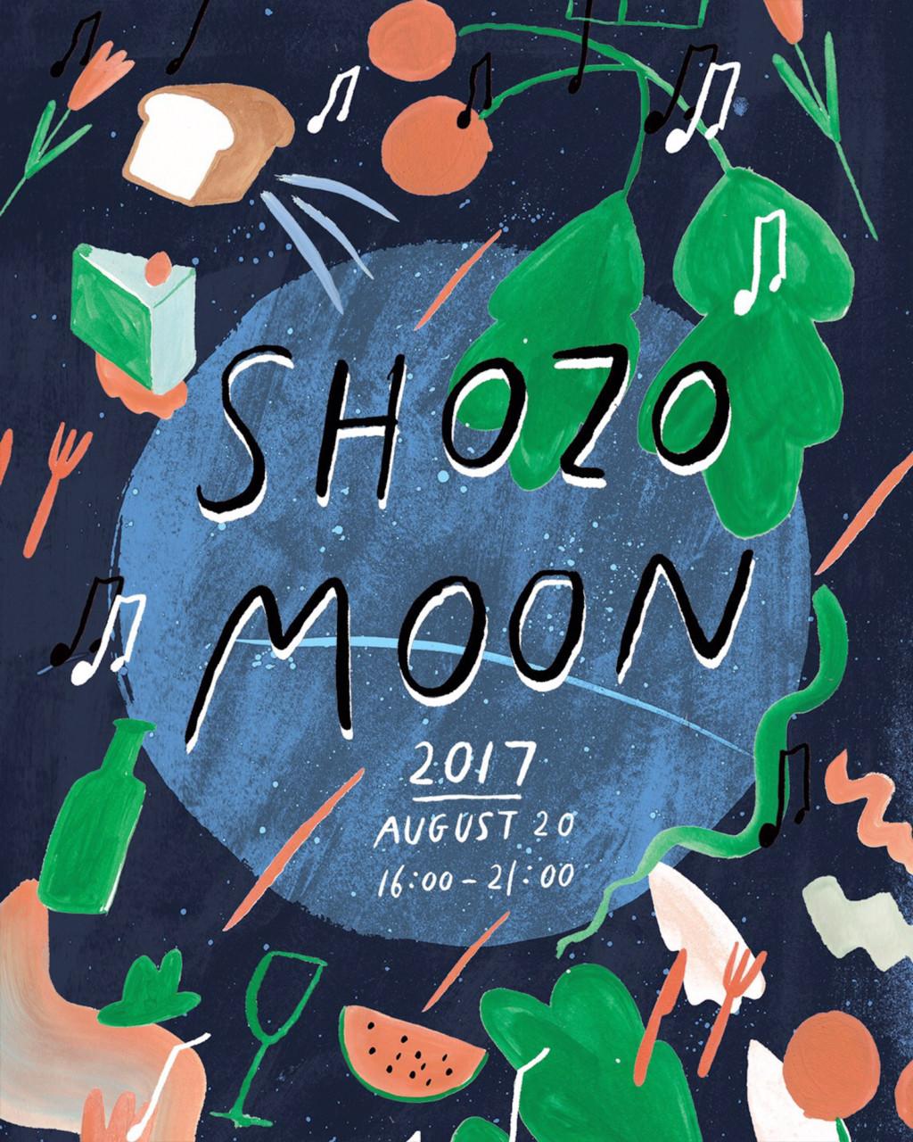 shozomoon17-1